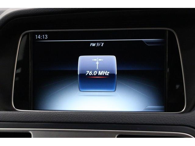 E250クーペ AMGスポーツP/1オーナー/禁煙車/レーダーセーフティ/HDDナビTV/2トーン革S/シートH/Pシート/全周囲カメラ/LEDヘッドライト/キーレスゴー/ETC2.0/Bluetoothオーディオ(47枚目)