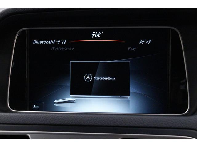 E250クーペ AMGスポーツP/1オーナー/禁煙車/レーダーセーフティ/HDDナビTV/2トーン革S/シートH/Pシート/全周囲カメラ/LEDヘッドライト/キーレスゴー/ETC2.0/Bluetoothオーディオ(48枚目)