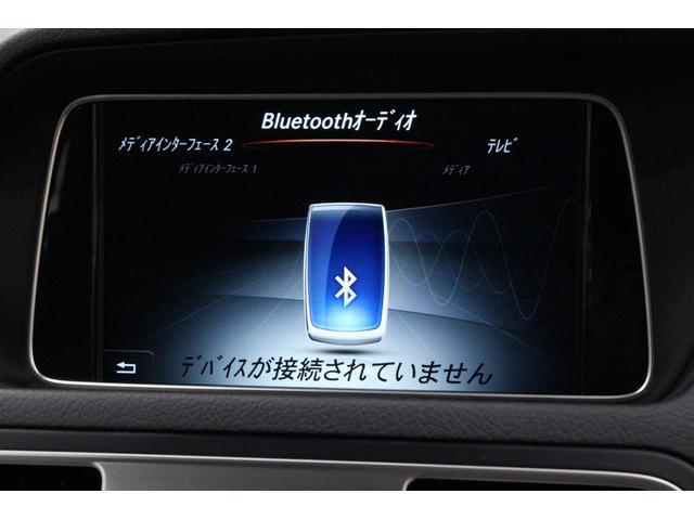 E250クーペ AMGスポーツP/1オーナー/禁煙車/レーダーセーフティ/HDDナビTV/2トーン革S/シートH/Pシート/全周囲カメラ/LEDヘッドライト/キーレスゴー/ETC2.0/Bluetoothオーディオ(49枚目)