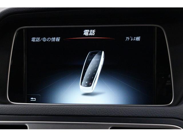 E250クーペ AMGスポーツP/1オーナー/禁煙車/レーダーセーフティ/HDDナビTV/2トーン革S/シートH/Pシート/全周囲カメラ/LEDヘッドライト/キーレスゴー/ETC2.0/Bluetoothオーディオ(50枚目)