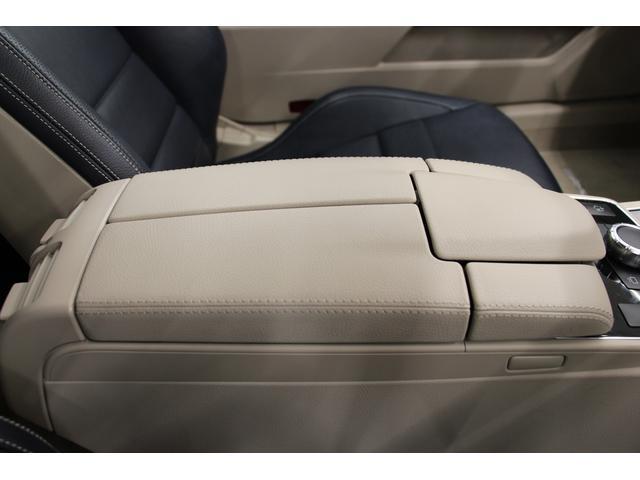 E250クーペ AMGスポーツP/1オーナー/禁煙車/レーダーセーフティ/HDDナビTV/2トーン革S/シートH/Pシート/全周囲カメラ/LEDヘッドライト/キーレスゴー/ETC2.0/Bluetoothオーディオ(54枚目)