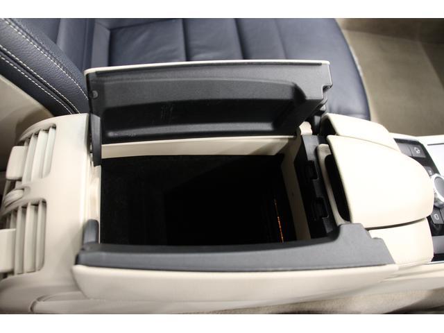 E250クーペ AMGスポーツP/1オーナー/禁煙車/レーダーセーフティ/HDDナビTV/2トーン革S/シートH/Pシート/全周囲カメラ/LEDヘッドライト/キーレスゴー/ETC2.0/Bluetoothオーディオ(56枚目)