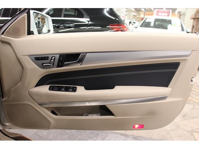 E250クーペ AMGスポーツP/1オーナー/禁煙車/レーダーセーフティ/HDDナビTV/2トーン革S/シートH/Pシート/全周囲カメラ/LEDヘッドライト/キーレスゴー/ETC2.0/Bluetoothオーディオ(58枚目)