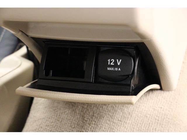 E250クーペ AMGスポーツP/1オーナー/禁煙車/レーダーセーフティ/HDDナビTV/2トーン革S/シートH/Pシート/全周囲カメラ/LEDヘッドライト/キーレスゴー/ETC2.0/Bluetoothオーディオ(60枚目)