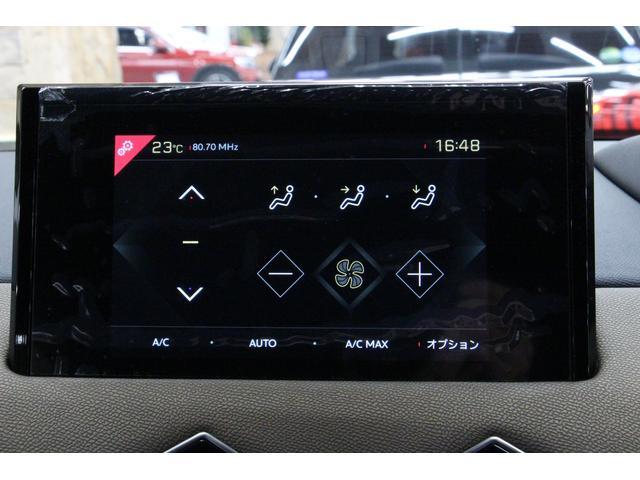 グランシック 禁煙/衝突軽減システム/ACC/黒革S/LEDヘッドライト/アルミ/クリアランスソナー/ヘッドアップディスプレイ/FOCALサウンドシステム/ワイヤレスモバイルチャージャー/アイドリングS/レーンAS(41枚目)