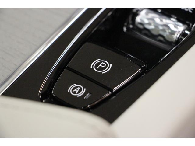 T5 インスクリプション プラスPKG/禁煙/B&Wプレミアムオーディオ/SR/アイボリー革S/衝突軽減B/ACC/BLIS /ートH/Pシート/ナビTV/全周囲カメラ/Pゲート/LEDヘッドライト/スマートキー/ETC2.0(38枚目)