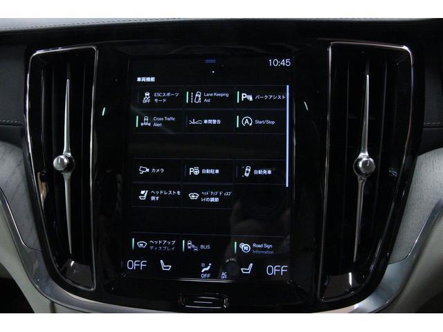 T5 インスクリプション プラスPKG/禁煙/B&Wプレミアムオーディオ/SR/アイボリー革S/衝突軽減B/ACC/BLIS /ートH/Pシート/ナビTV/全周囲カメラ/Pゲート/LEDヘッドライト/スマートキー/ETC2.0(44枚目)
