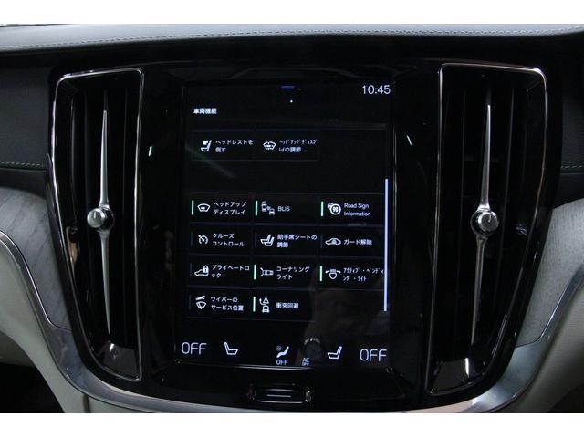 T5 インスクリプション プラスPKG/禁煙/B&Wプレミアムオーディオ/SR/アイボリー革S/衝突軽減B/ACC/BLIS /ートH/Pシート/ナビTV/全周囲カメラ/Pゲート/LEDヘッドライト/スマートキー/ETC2.0(45枚目)