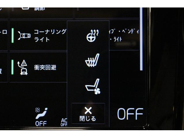 T5 インスクリプション プラスPKG/禁煙/B&Wプレミアムオーディオ/SR/アイボリー革S/衝突軽減B/ACC/BLIS /ートH/Pシート/ナビTV/全周囲カメラ/Pゲート/LEDヘッドライト/スマートキー/ETC2.0(46枚目)