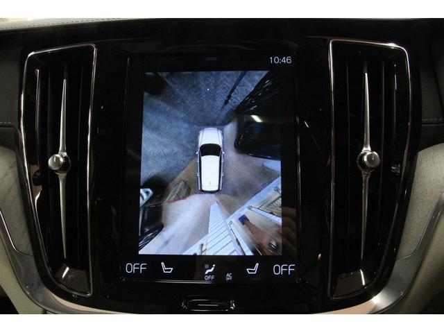 T5 インスクリプション プラスPKG/禁煙/B&Wプレミアムオーディオ/SR/アイボリー革S/衝突軽減B/ACC/BLIS /ートH/Pシート/ナビTV/全周囲カメラ/Pゲート/LEDヘッドライト/スマートキー/ETC2.0(47枚目)