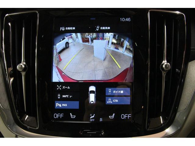 T5 インスクリプション プラスPKG/禁煙/B&Wプレミアムオーディオ/SR/アイボリー革S/衝突軽減B/ACC/BLIS /ートH/Pシート/ナビTV/全周囲カメラ/Pゲート/LEDヘッドライト/スマートキー/ETC2.0(48枚目)