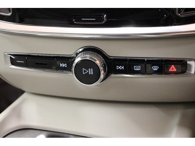 T5 インスクリプション プラスPKG/禁煙/B&Wプレミアムオーディオ/SR/アイボリー革S/衝突軽減B/ACC/BLIS /ートH/Pシート/ナビTV/全周囲カメラ/Pゲート/LEDヘッドライト/スマートキー/ETC2.0(49枚目)