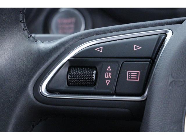1.0TFSI 1年保証・走行距離無制限/禁煙/ナビTV/HID/ETC/スマートキー/アイドルS/アルミ/CD/DVD/オートライト/クリアランスソナー/Bluetooth/ハンズフリー通話/アルミペダル/ターボ(30枚目)