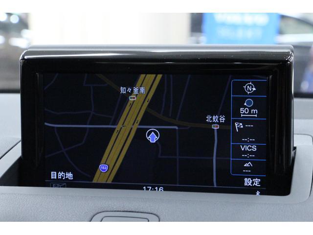 1.0TFSI 1年保証・走行距離無制限/禁煙/ナビTV/HID/ETC/スマートキー/アイドルS/アルミ/CD/DVD/オートライト/クリアランスソナー/Bluetooth/ハンズフリー通話/アルミペダル/ターボ(34枚目)