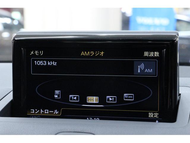 1.0TFSI 1年保証・走行距離無制限/禁煙/ナビTV/HID/ETC/スマートキー/アイドルS/アルミ/CD/DVD/オートライト/クリアランスソナー/Bluetooth/ハンズフリー通話/アルミペダル/ターボ(36枚目)