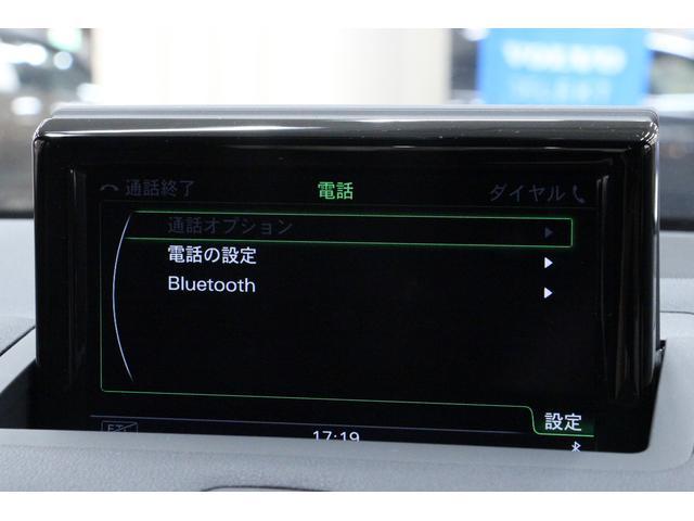 1.0TFSI 1年保証・走行距離無制限/禁煙/ナビTV/HID/ETC/スマートキー/アイドルS/アルミ/CD/DVD/オートライト/クリアランスソナー/Bluetooth/ハンズフリー通話/アルミペダル/ターボ(37枚目)