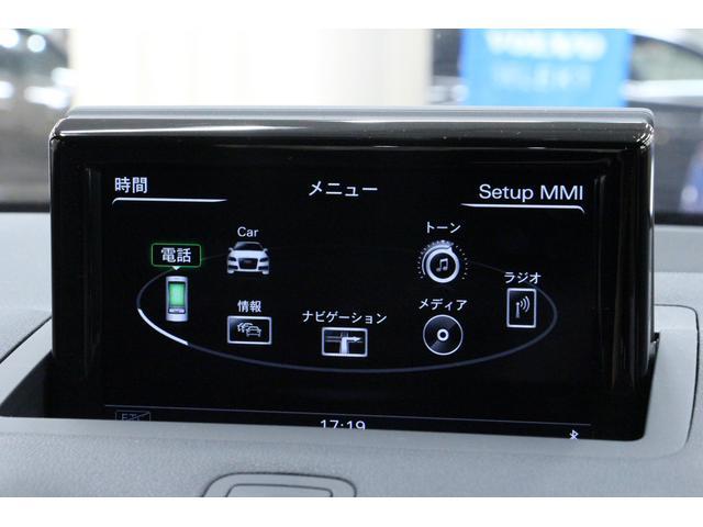 1.0TFSI 1年保証・走行距離無制限/禁煙/ナビTV/HID/ETC/スマートキー/アイドルS/アルミ/CD/DVD/オートライト/クリアランスソナー/Bluetooth/ハンズフリー通話/アルミペダル/ターボ(38枚目)