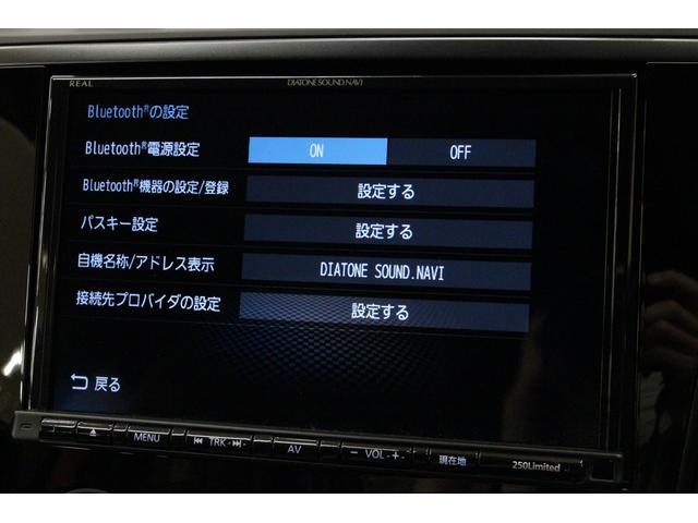 Bluetoothを装備しておりますので、ハンズフリー通話や音源再生が可能です。