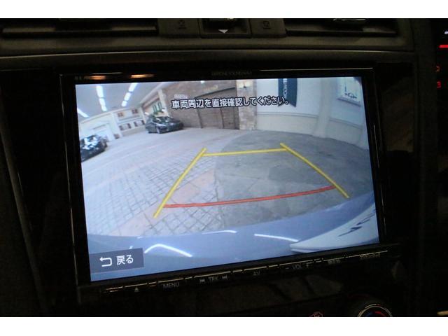 バックカメラも装備しております。