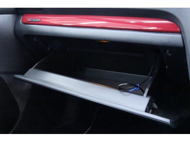 グローブボックス上には、S208のロゴ入りアクセントパネルが装備されております。