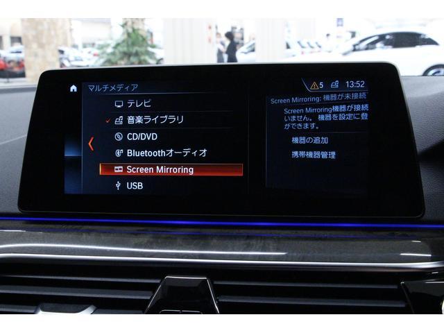 Androidスマホの対応機種を接続する事で、スマホ画面をナビに表示する事が可能なスクリーンミラーリング機能を搭載しております。