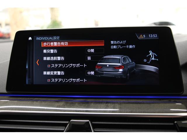 衝突軽減ブレーキや車線逸脱警報なども装備しております。