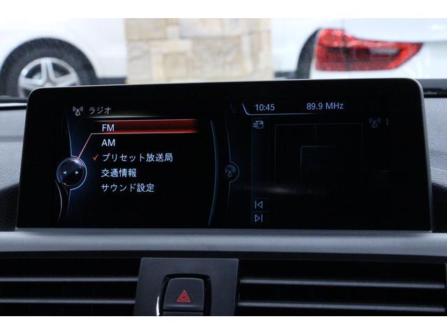 FM/AMラジオも装備しております。