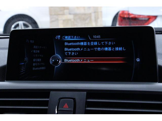Bluetoothも装備しておりますので、スマホを接続する事で、ハンズフリー通話や音源の再生が可能です。