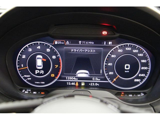 従来のアナログスピードメーターに近いデザインも表示も可能です。