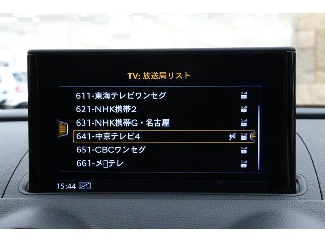 地デジTVも装備しております。