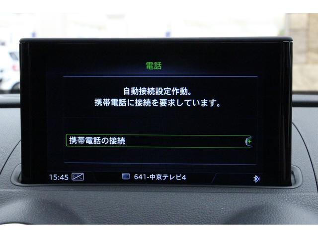 Bluetoothも装備されており、スマホの音源再生やハンズフリー通話が可能です。
