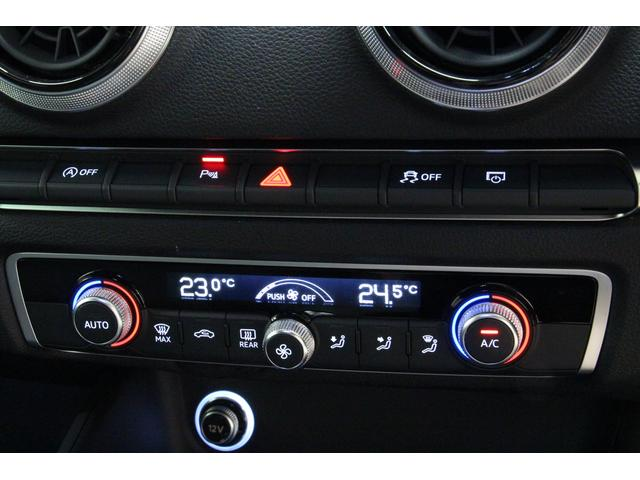 左右独立で温度調整が可能なオートエアコンも装備しております。