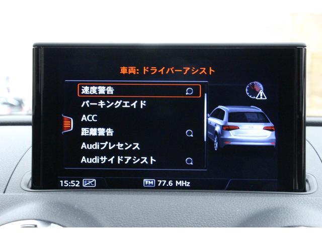 速度警告やACCなどの設定がナビ画面から操作可能です。
