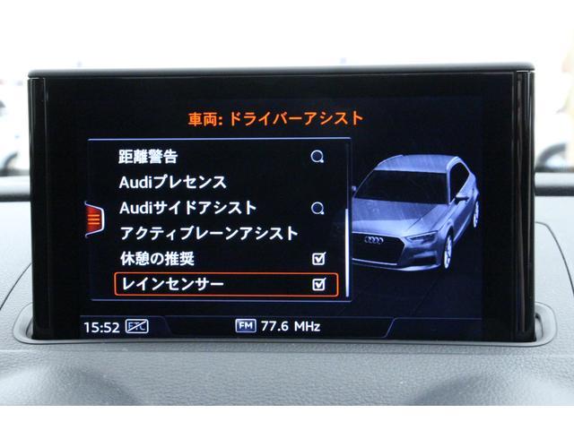 一定時間運転した際に、ドライバーに休憩を促す機能やレインセンサーの設定が可能です。