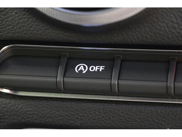 アイドリングストップ機能の停止ボタンも装備しております。
