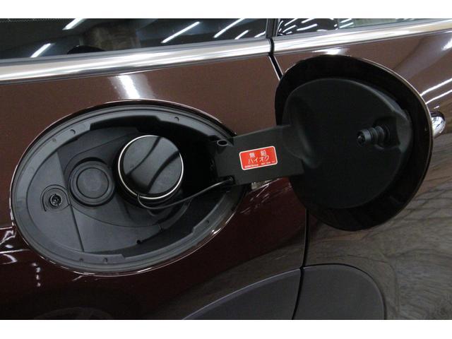 クーパー クラブマン 禁煙車/HDDナビ/Bカメラ/LEDヘッドライト/ミラーETC/Bluetoothオーディオ/ハンズフリー通話/USBポート/アイドリングストップ/クリアランスソナー/クルコン/オートライト(18枚目)