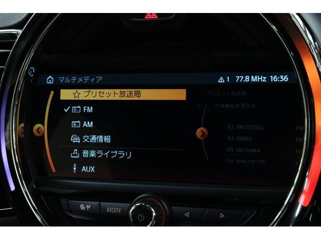 クーパー クラブマン 禁煙車/HDDナビ/Bカメラ/LEDヘッドライト/ミラーETC/Bluetoothオーディオ/ハンズフリー通話/USBポート/アイドリングストップ/クリアランスソナー/クルコン/オートライト(36枚目)