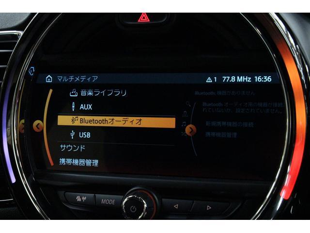 クーパー クラブマン 禁煙車/HDDナビ/Bカメラ/LEDヘッドライト/ミラーETC/Bluetoothオーディオ/ハンズフリー通話/USBポート/アイドリングストップ/クリアランスソナー/クルコン/オートライト(37枚目)