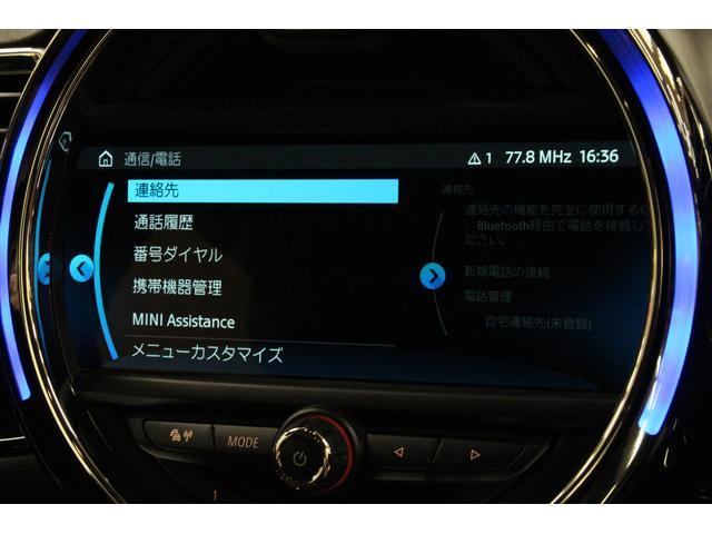 クーパー クラブマン 禁煙車/HDDナビ/Bカメラ/LEDヘッドライト/ミラーETC/Bluetoothオーディオ/ハンズフリー通話/USBポート/アイドリングストップ/クリアランスソナー/クルコン/オートライト(38枚目)