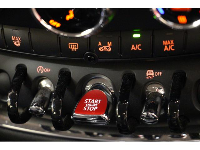 クーパー クラブマン 禁煙車/HDDナビ/Bカメラ/LEDヘッドライト/ミラーETC/Bluetoothオーディオ/ハンズフリー通話/USBポート/アイドリングストップ/クリアランスソナー/クルコン/オートライト(39枚目)