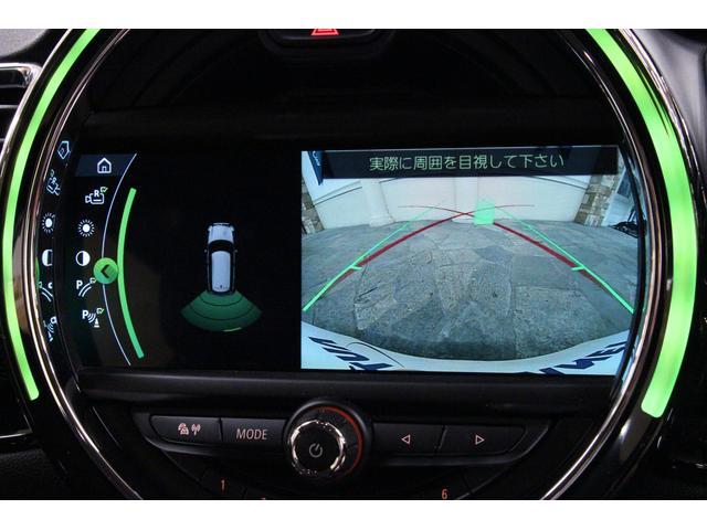 クーパー クラブマン 禁煙車/HDDナビ/Bカメラ/LEDヘッドライト/ミラーETC/Bluetoothオーディオ/ハンズフリー通話/USBポート/アイドリングストップ/クリアランスソナー/クルコン/オートライト(47枚目)