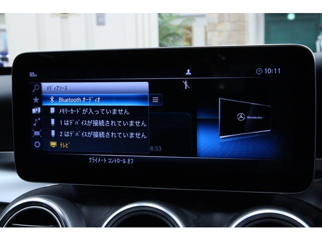Bluetoothオーディオだけでなく、USBやTVにも対応。