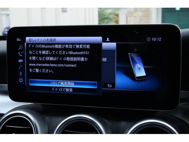 Bluetoothでお持ちのスマホと接続することで、ハンズフリー通話も可能です。