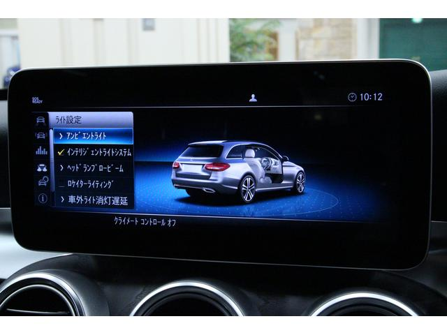 ライト関係の設定が可能です。アンビエントライトは車内間接照明のことで、色の設定を変えることで、車内をお好みの雰囲気に変えることも可能です。