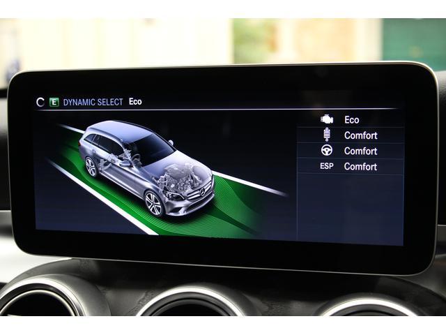 DynamicSelectにより、走行モードを変えることが可能です。