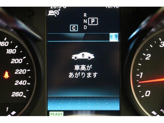 エアサスを装備しており、車高を変えることが可能です。