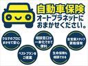 パッション 1オーナー 禁煙車 シートH アルミ クリアランスソナー アイドリングストップ 衝突警告音 クルコン ハンズフリー通話 USBポート AUXIN 12V電源 オートライト オートワイパー(40枚目)