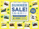 6/1〜27日まで「アーリーサマーフェア」を開催致します!5年未満5万km未満の車を買取・下取で5つの特典からお選び頂けます!オートプラネットなら雨の日も暑い日も快適に車選びをして頂けます!