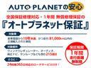 E250クーペ AMGスポーツP/1オーナー/禁煙車/レーダーセーフティ/HDDナビTV/2トーン革S/シートH/Pシート/全周囲カメラ/LEDヘッドライト/キーレスゴー/ETC2.0/Bluetoothオーディオ(65枚目)