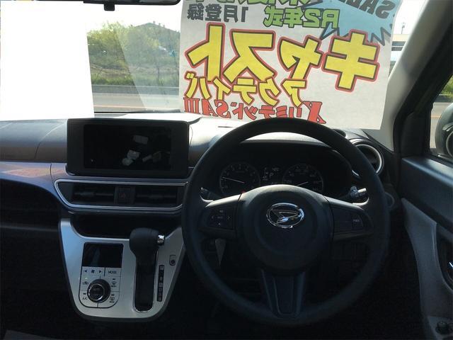 「ダイハツ」「キャスト」「コンパクトカー」「愛知県」の中古車19